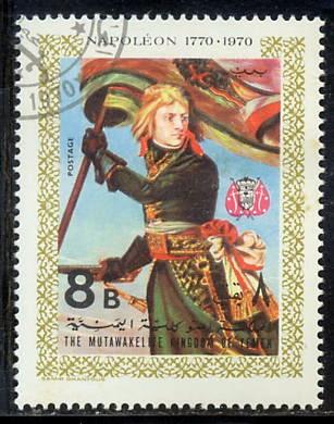 1701 プロイセン王国成立
